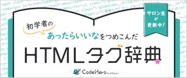 CodeHero