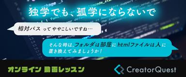 CreatorQuest