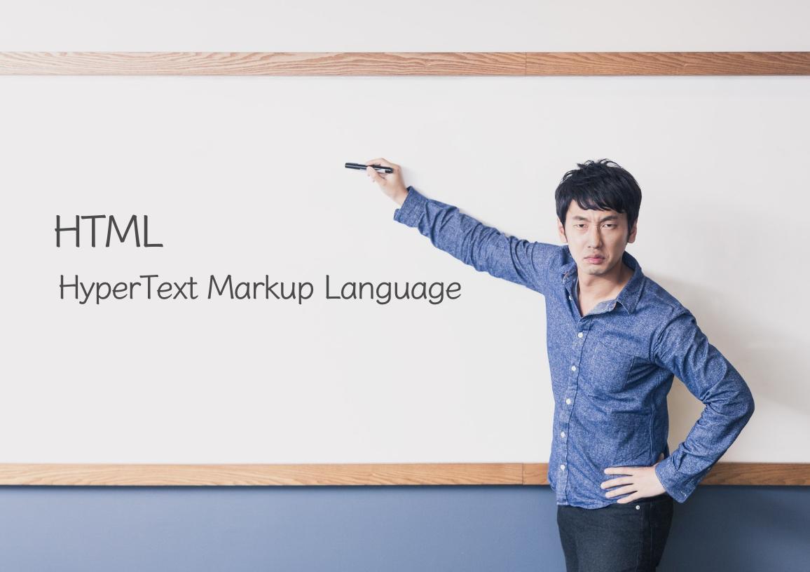 HTMLの授業